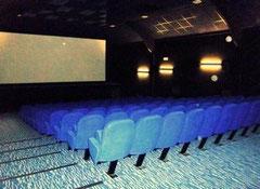 Pirou-Cinema-Le-Cotentin-salle